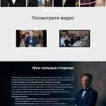 Сергей Тихонов. Конферансье